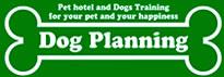 DogPlanning